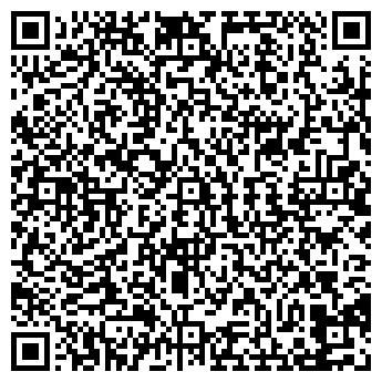 QR-код с контактной информацией организации КАПІТОЛІЙ