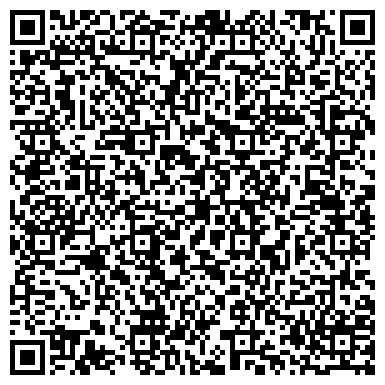 """QR-код с контактной информацией организации Частное предприятие Туристическое агентство """"СТАР СКАЙ ТРЕВЕЛ"""""""