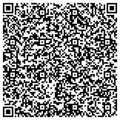 QR-код с контактной информацией организации Уманское бюро путешествий и экскурсий