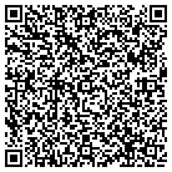 QR-код с контактной информацией организации ДиВиЭнТур