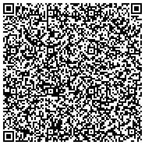 QR-код с контактной информацией организации Частное предприятие Детские парты трасформеры Дэми I Склад-выставка-магазин представительства Дэми-Украина.