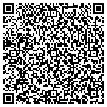 QR-код с контактной информацией организации РиКо, МЧП
