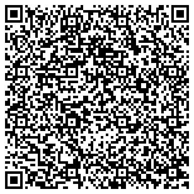 QR-код с контактной информацией организации Самбукия (Sambookia), ООО ТК Лидер Сервис