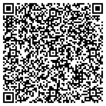 QR-код с контактной информацией организации WWtours