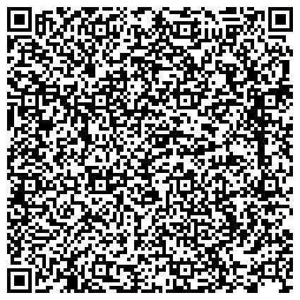 """QR-код с контактной информацией организации Туристический оператор """"Discover Ukraine""""- Открываем Украину вместе с нами"""