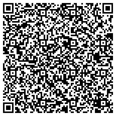 QR-код с контактной информацией организации Бест Тур, СПД (Best Tour )