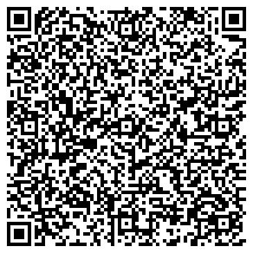 QR-код с контактной информацией организации First Travel Agency, ООО
