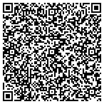 QR-код с контактной информацией организации A-SOL компания, ООО