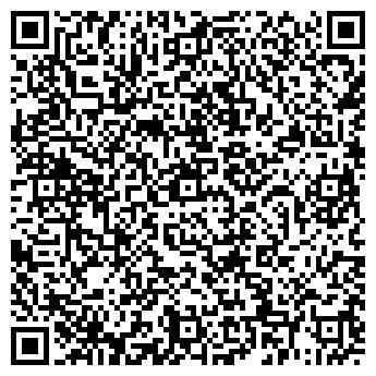 QR-код с контактной информацией организации Алекстур, ЧП