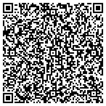 QR-код с контактной информацией организации Винницавнештранс, ООО