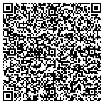QR-код с контактной информацией организации Брянск, (Гостиница), ЧП