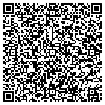 QR-код с контактной информацией организации Голд Травел Бел, ООО