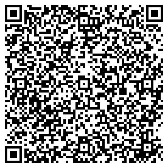 QR-код с контактной информацией организации Аквавита, ООО