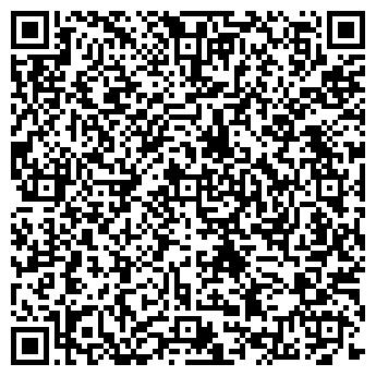 QR-код с контактной информацией организации Элит-тур, ЧП