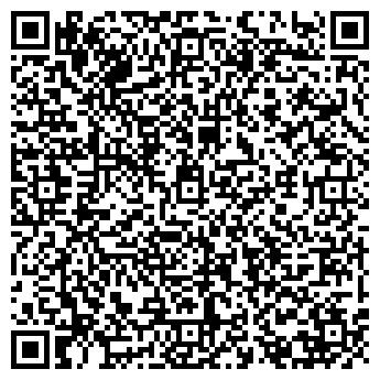 QR-код с контактной информацией организации Алім-Тур