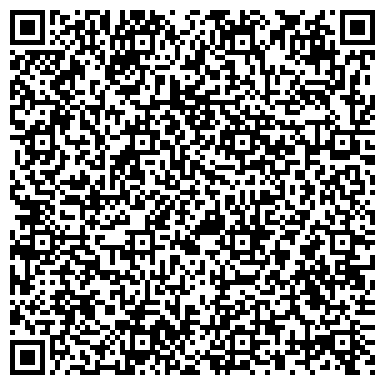 QR-код с контактной информацией организации МакСима тур, Мохонько, ФОП