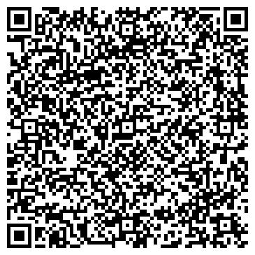 QR-код с контактной информацией организации ДОК Бригантина, ЧП