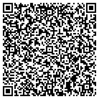 QR-код с контактной информацией организации Сан Тур, ООО