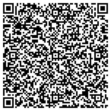 QR-код с контактной информацией организации Илиташ-тур, ЧП