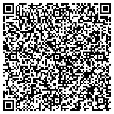QR-код с контактной информацией организации American Dream, ООО