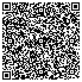 QR-код с контактной информацией организации ХФ, ООО