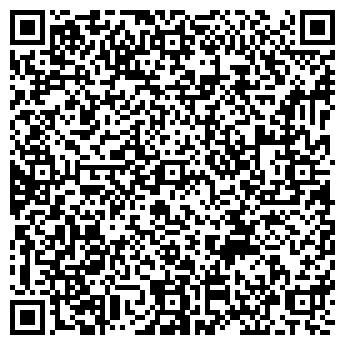 QR-код с контактной информацией организации Turistik, ООО