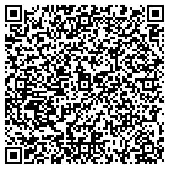 QR-код с контактной информацией организации Интер,ЧП