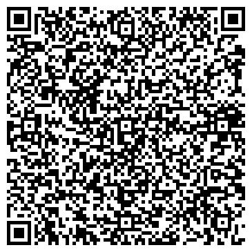 QR-код с контактной информацией организации Витали Тур, ООО