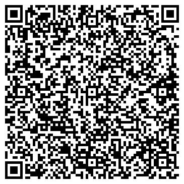 QR-код с контактной информацией организации Вам Тревел, ООО
