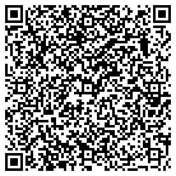 QR-код с контактной информацией организации Албена Тревел, ЧП