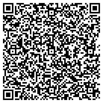 QR-код с контактной информацией организации Игл-Тревел, ЧП