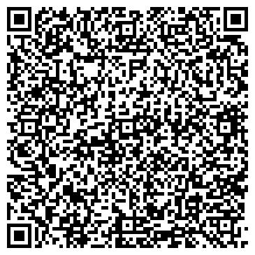 QR-код с контактной информацией организации Альпин тур, ЧП