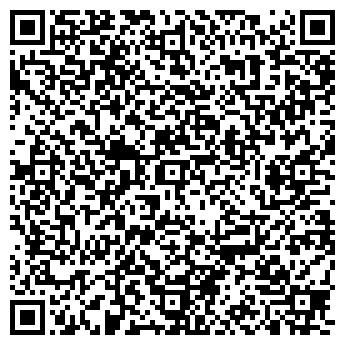 QR-код с контактной информацией организации Вивал-Тур, ООО
