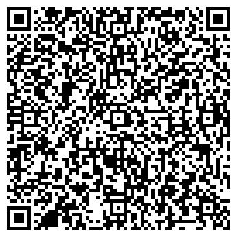 QR-код с контактной информацией организации Парис-Тур, ООО