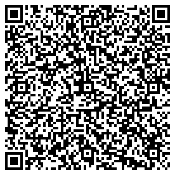 QR-код с контактной информацией организации Витал-тревел, ООО