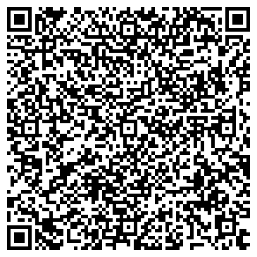 QR-код с контактной информацией организации Украина Трэвэл, ООО