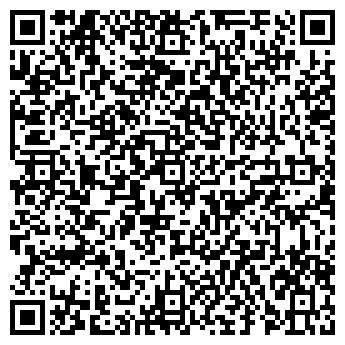 QR-код с контактной информацией организации Алтея, ООО