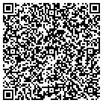 QR-код с контактной информацией организации Анима Тревел, ООО