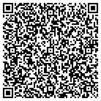 QR-код с контактной информацией организации Аркадия 2008, ООО