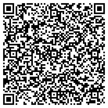 QR-код с контактной информацией организации Арника, ЗАО