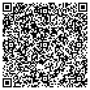 QR-код с контактной информацией организации ООО «Файна тур»
