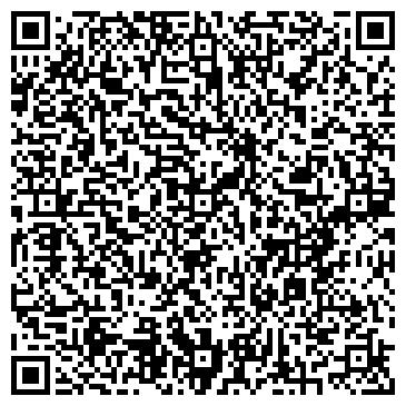 QR-код с контактной информацией организации Хан-тенгри, ООО