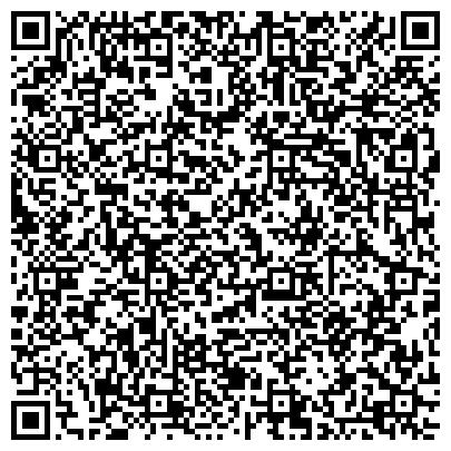 QR-код с контактной информацией организации Солина тур (СГТ Горячие туры), ООО