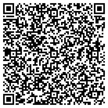 QR-код с контактной информацией организации Вализа-Тур, ООО