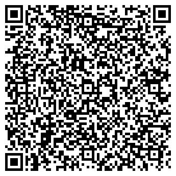 QR-код с контактной информацией организации Тревел Форс, ООО