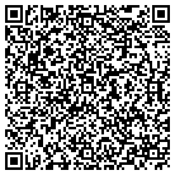 QR-код с контактной информацией организации Фаворит Тревел, ООО