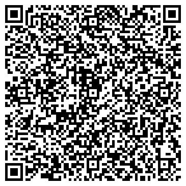 QR-код с контактной информацией организации Олимп Тревел Лтд, ООО
