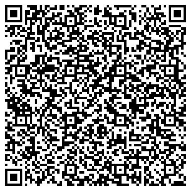 QR-код с контактной информацией организации Хрустальный дом, ЧП (Гостиница)