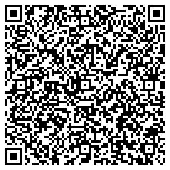 QR-код с контактной информацией организации Дельта Тревел, ЧП