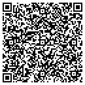 QR-код с контактной информацией организации Альф, ООО